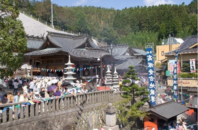 【2021年開催中止】高塚愛宕地蔵尊 秋の大祭