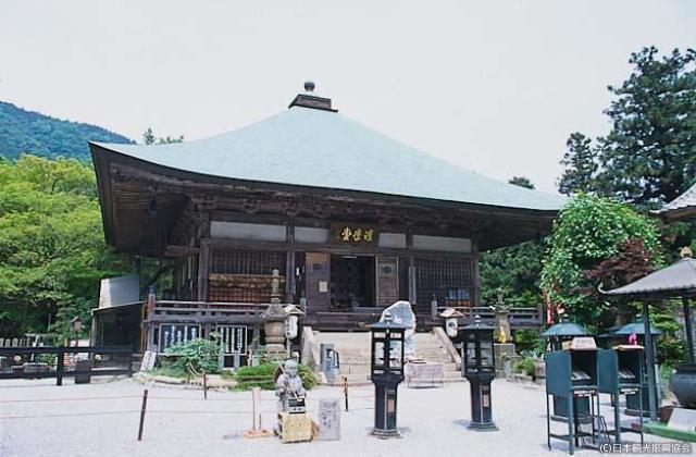 両子寺の初午大祭