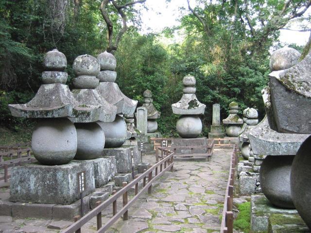 大名墓(日出藩木下家墓所)