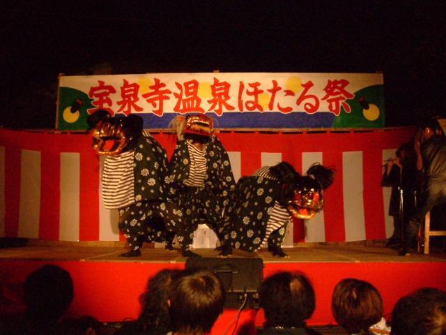 宝泉寺温泉ホタル祭