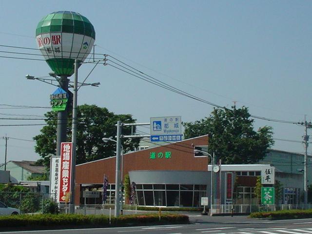 都城圏域地場産業振興センター