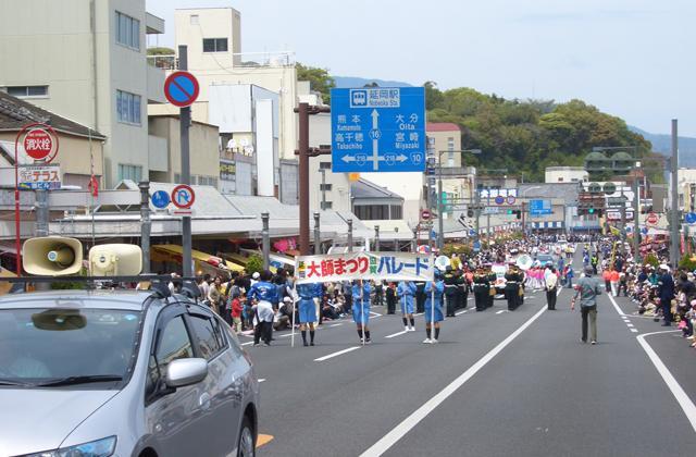 延岡今山大師祭