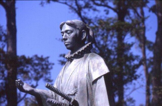 Ito Mitsuru-sho Monument★45208aj2200024139