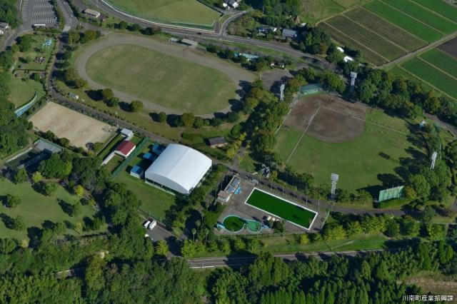 川南町運動公園