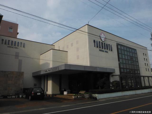 ホテル竹乃屋