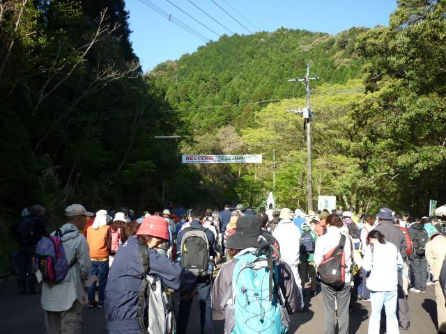 尾鈴山 山開き登山