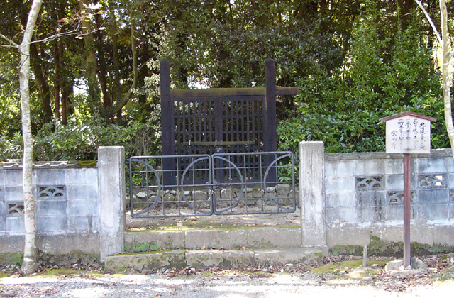 北川陵墓参考地