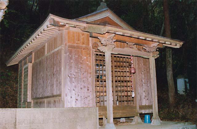 尾高智神社