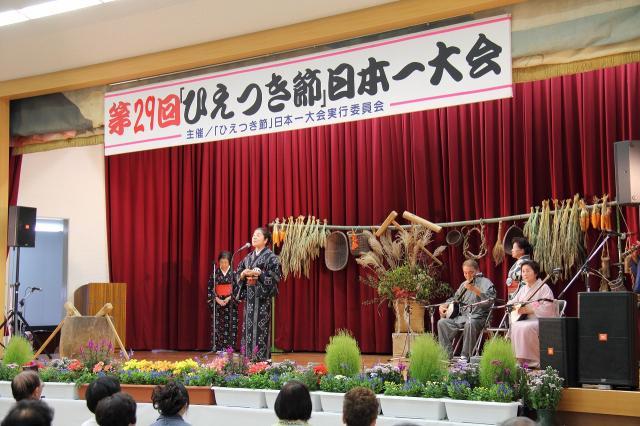 【2021年中止】第35回「ひえつき節」日本一大会