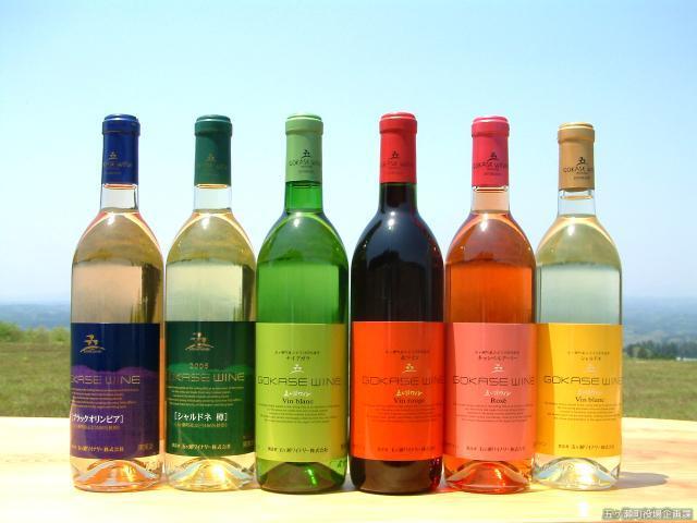 五ヶ瀬ワイン