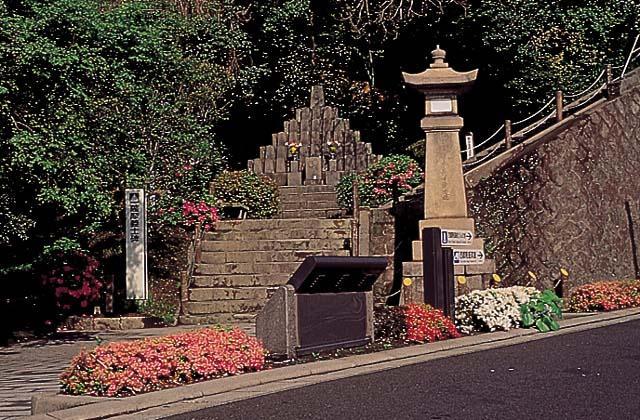 薩摩義士の碑