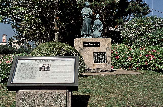 坂本竜馬新婚の旅碑
