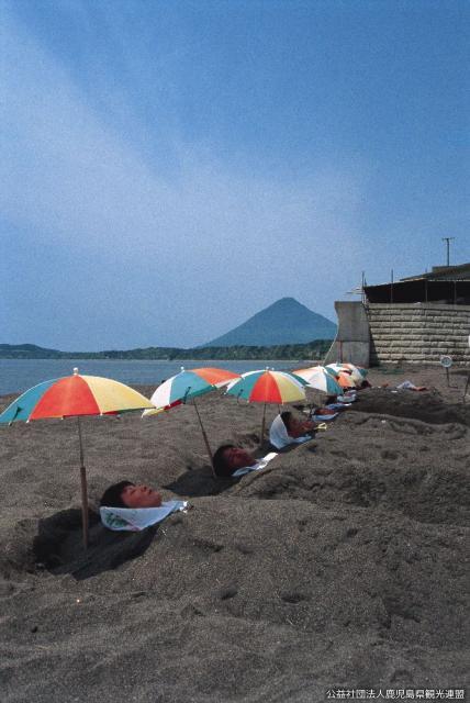 山川天然砂むし温泉