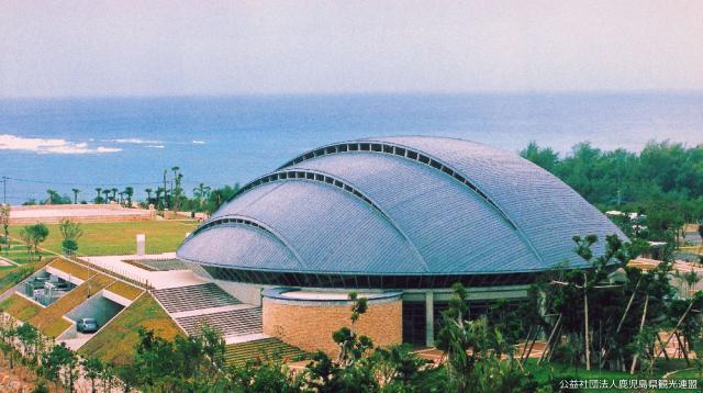 鹿児島県奄美パーク