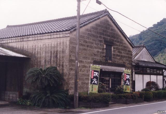白金酒造石蔵(国登録有形文化財)