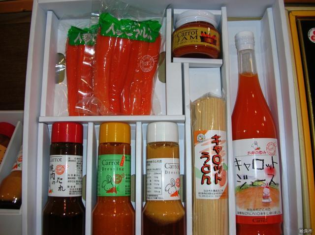 胡蘿卜產品