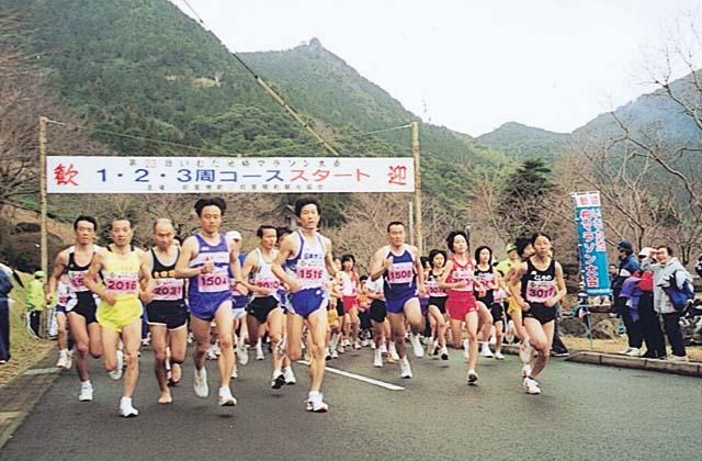 【開催中止】いむた池梅マラソン大会