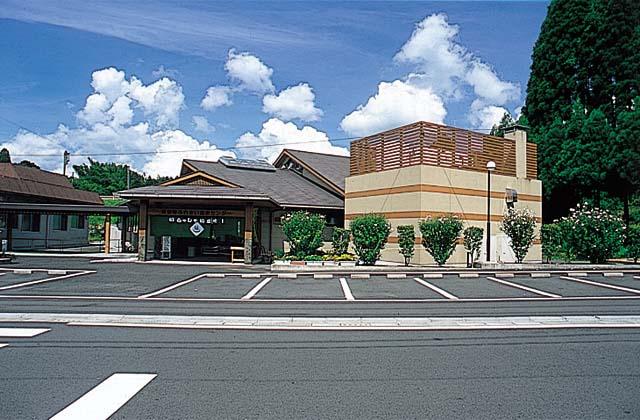 霧島市溝辺ふれあい温泉センター