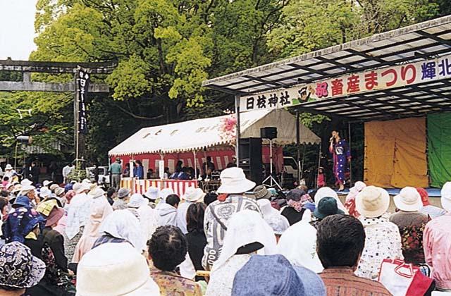 日枝神社畜産まつり
