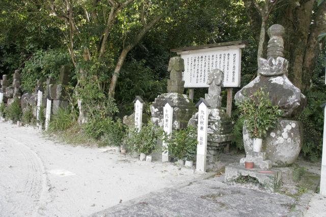 盛光寺跡(肝付氏歴代の墓)