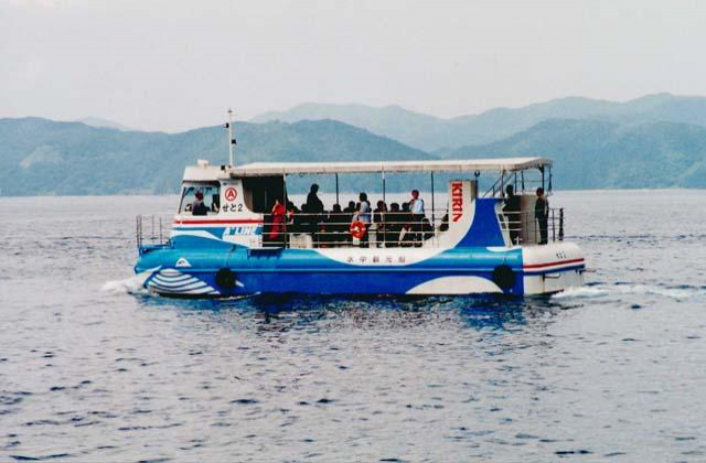 半潜水式水中観光船「せと」