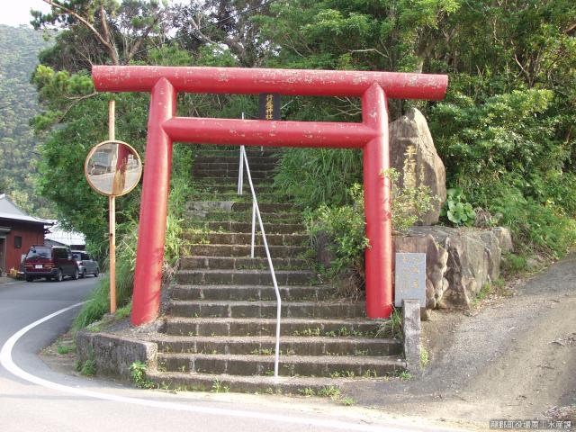 平行盛神社