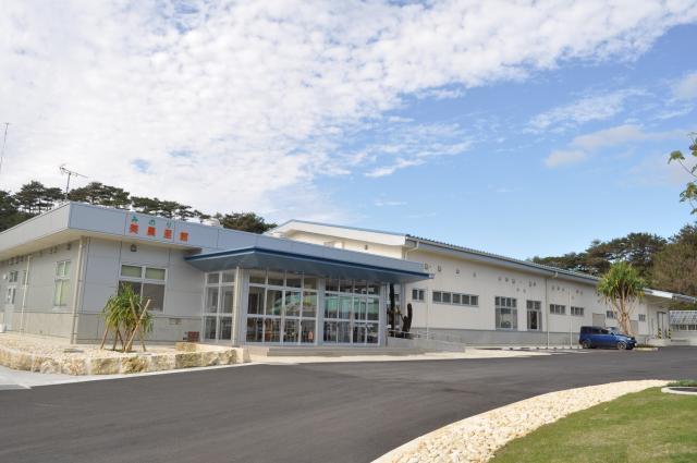 徳之島町総合食品加工センター 美農里館