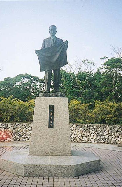 泉芳朗頌徳記念像
