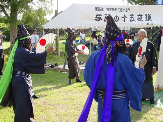豊年祭(与論十五夜踊り)