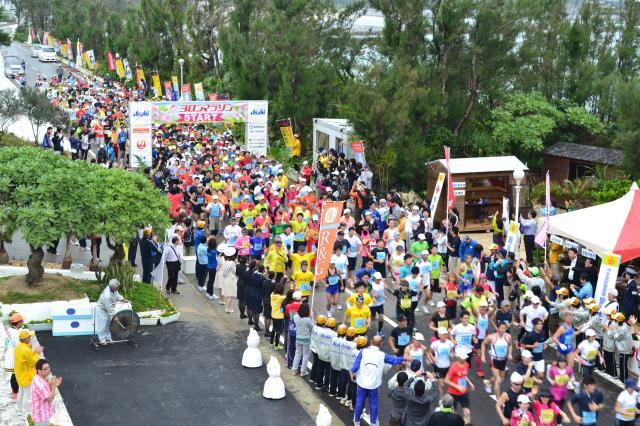 第27回 ヨロンマラソン