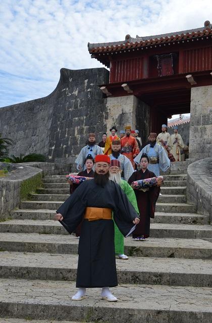 【2020年内容変更】琉球王朝祭り首里