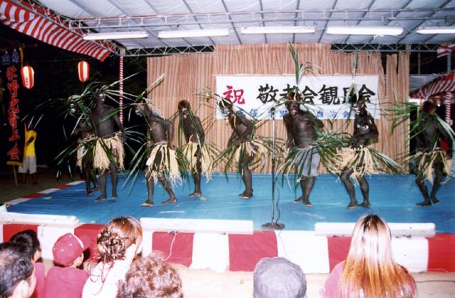 島民ダンス