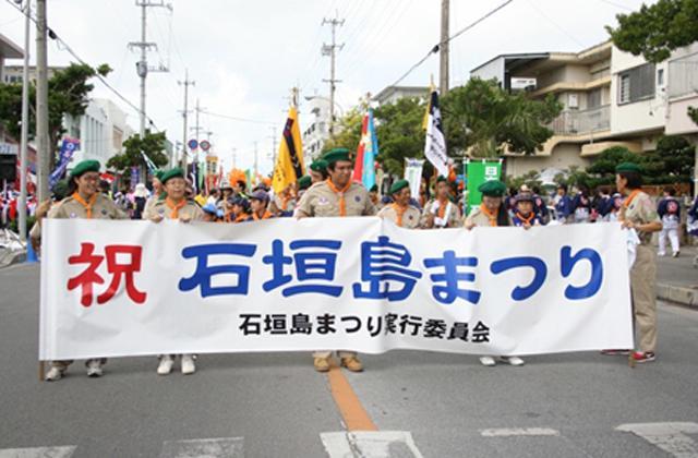 Ishigaki Island Festival★47207ba2212054627