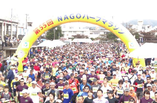第59回NAGOハーフマラソン