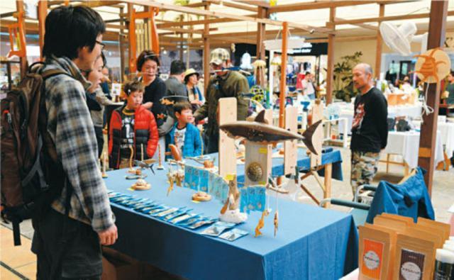 【中止】第18回沖縄市工芸フェア