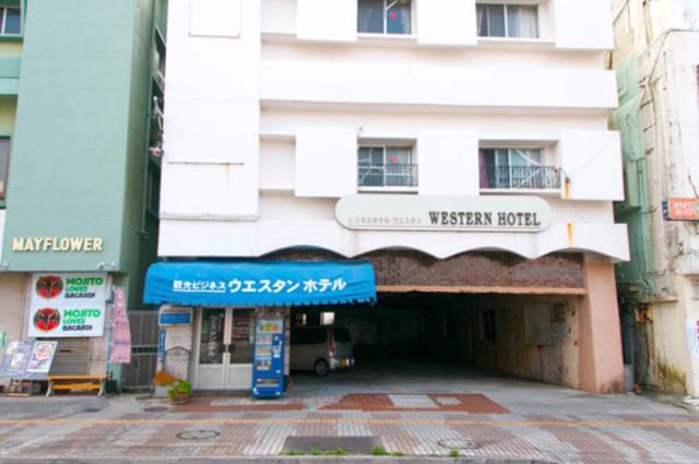 ウエスタンホテル