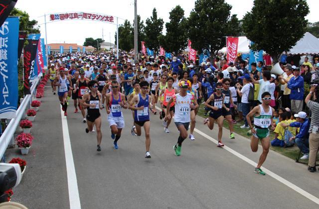 第28回記念伊江島一周マラソン大会