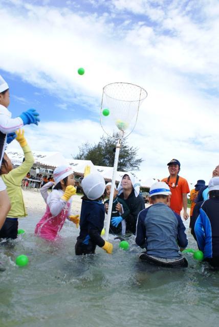 水上運動会