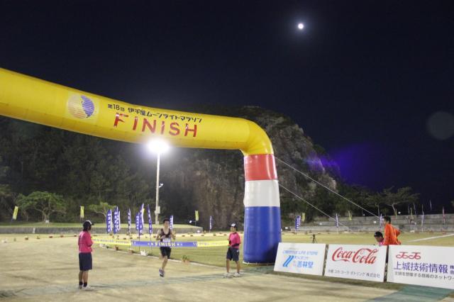第24回 伊平屋ムーンライトマラソン