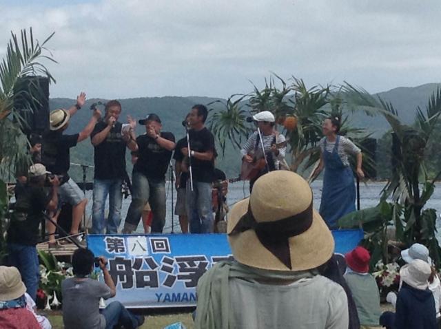 第13回船浮音祭り