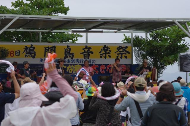 第23回鳩間島音楽祭