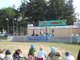大麻・文京台地区市民夏祭り