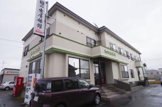 日の出屋旅館(北海道深川市)