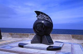 「北斗船」記念歌碑