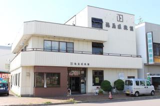 徳島屋旅館