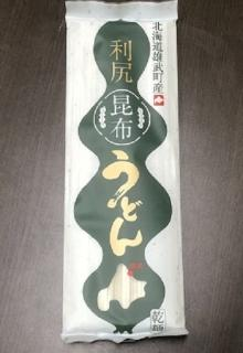 利尻昆布うどん(乾燥麺)