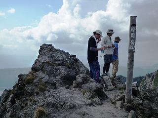 摩周岳ハイキングコース