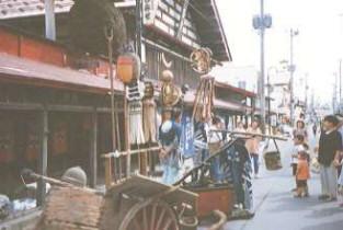 Kuroishi Komise Festival