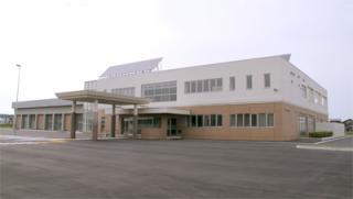 小川原湖交流センター「宝湖館」