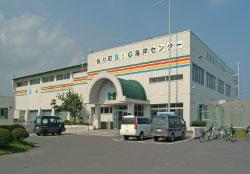 南部町名川B&G海洋センター